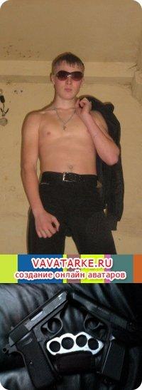 Андрей Лузников, 22 февраля 1992, Уфа, id36009659
