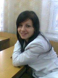 Уляна Боцко, 9 ноября 1990, Львов, id39918343