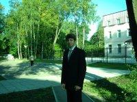 Владимир Шершун, 23 августа 1994, Москва, id42629350